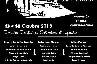Artesanos del sonido 2018 - GRATIS