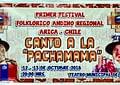 "Festival Andino ""Canto a la Pachamama"""